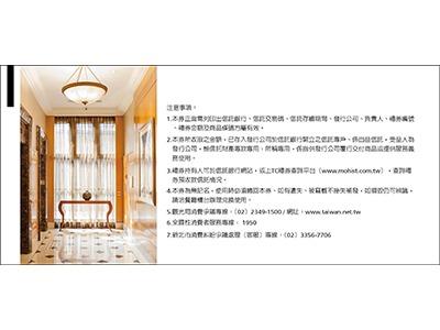 瓏山林台北中和飯店禮券信託查詢系統