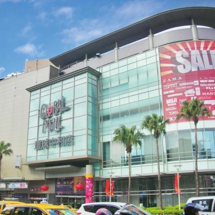 中和グローバルショッピングセンター